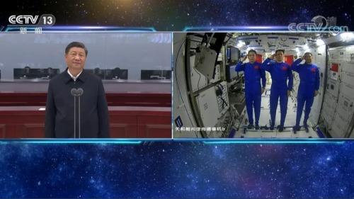 央視快評:在浩瀚太空留下更多中國足跡