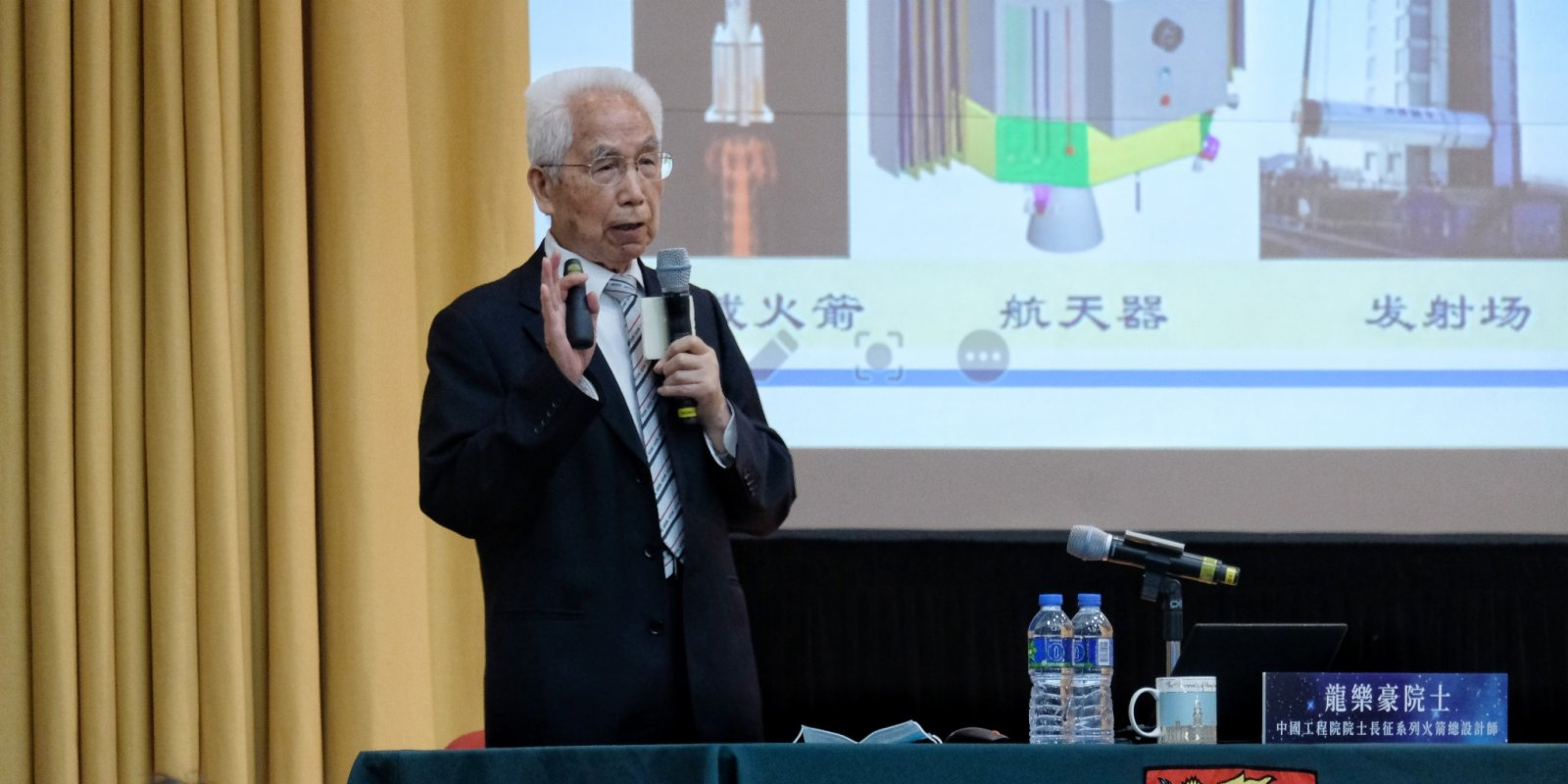 HKU lectures feature rocket designs, Mars probe