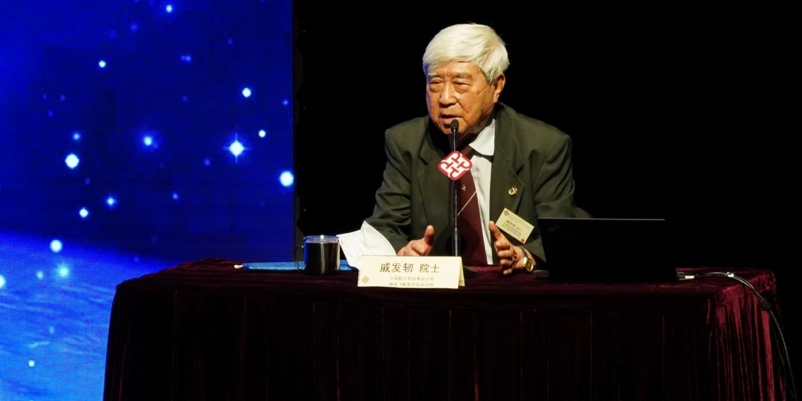 Scientists hail HK's role in space missions
