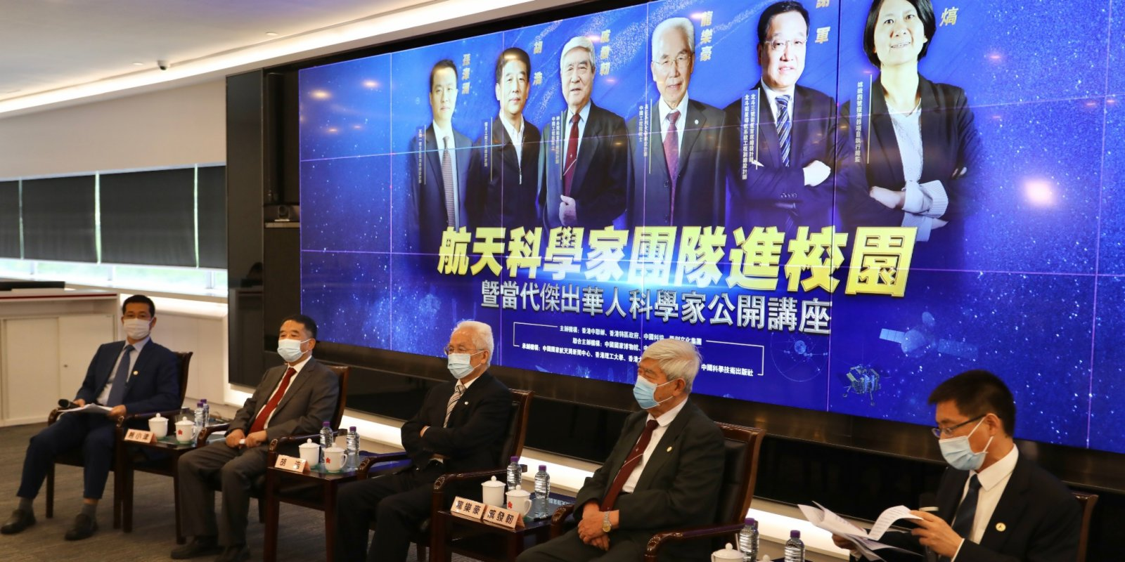 National space authority to establish regular exchange mechanism with HK