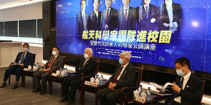 Mainland scientists encourage HK youth to chase space dreams