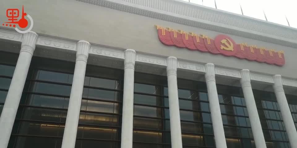 中國共產黨歷史展覽館首對媒體開放