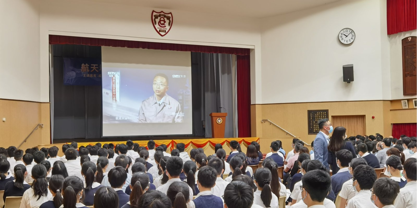 National space scientists' HK visit well-received by local students