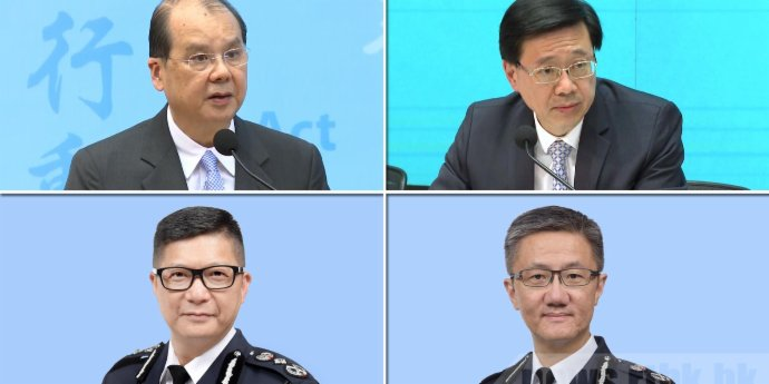 HK's police chief, security secretary promoted