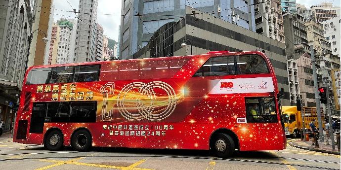 讀者來信|評價中國共產黨 香港人要了解這些事實