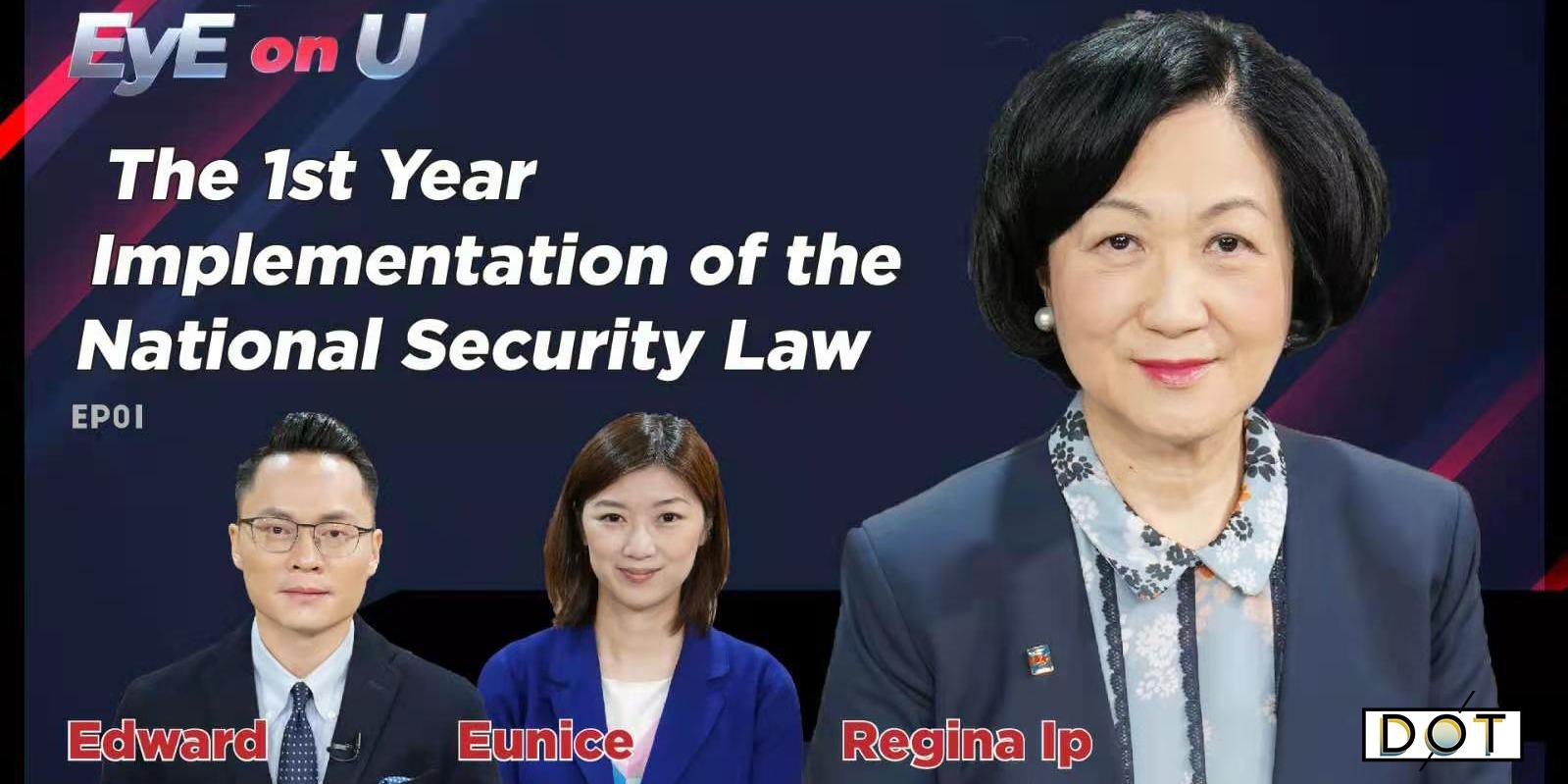 EyE on U | Regina Ip: National security law brings 'dramatic turnaround' to situation in HK