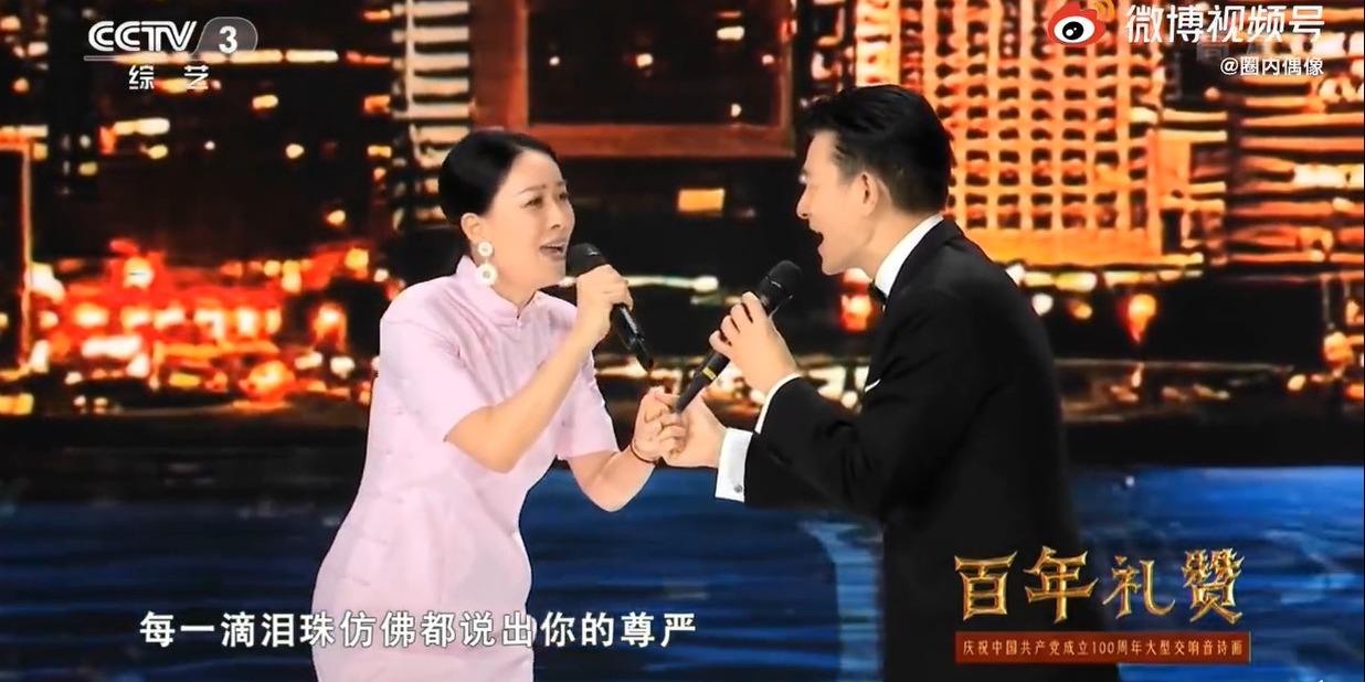 時隔24年 劉德華那英同台再唱《東方之珠》
