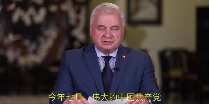 (有片)俄駐華大使以中文錄視頻 祝賀中共百年華誕