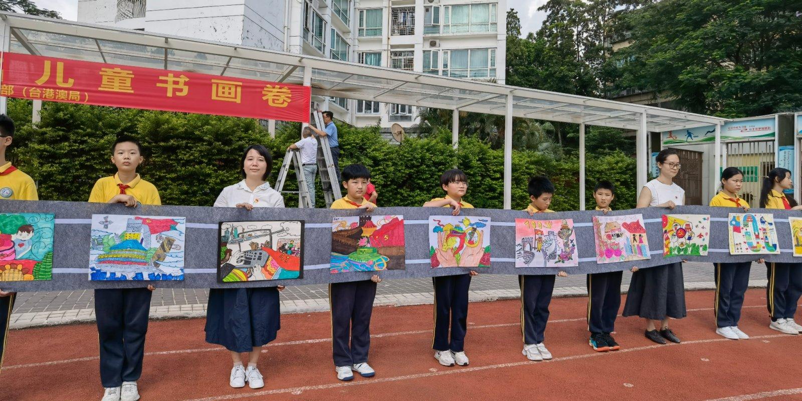 (多圖)深圳港生獻百米畫卷 慶祝建黨百年