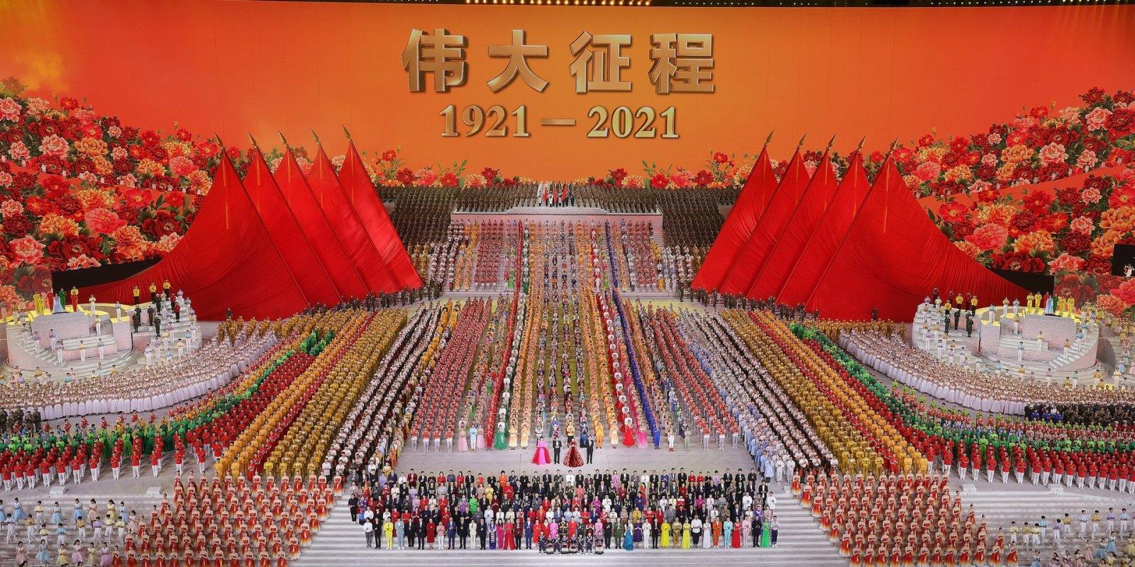 【點直播】7月1日 偉大征程——慶祝建黨百年大型情景史詩