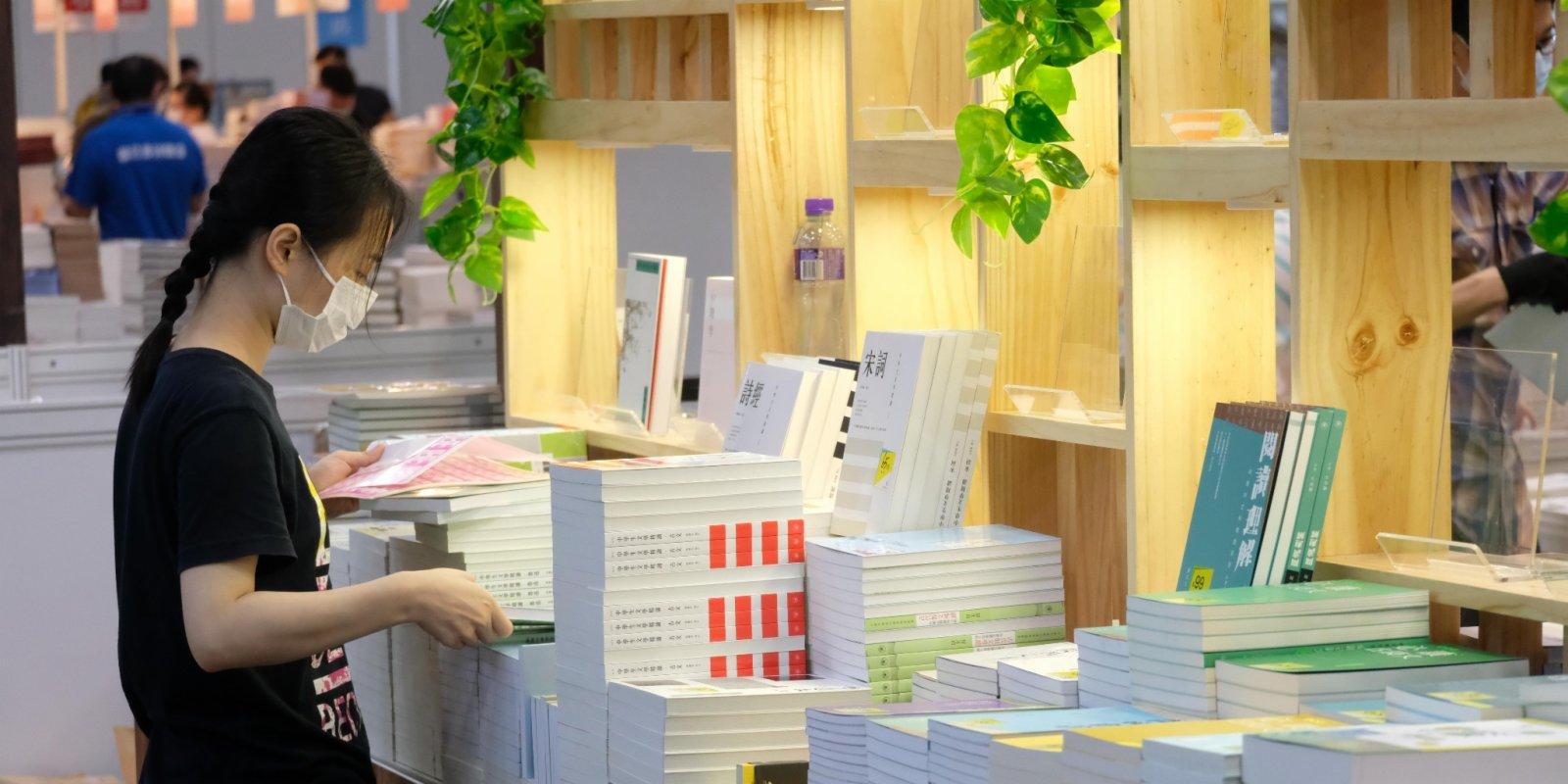 (多圖)書展明開鑼 展覽現場搶先睇