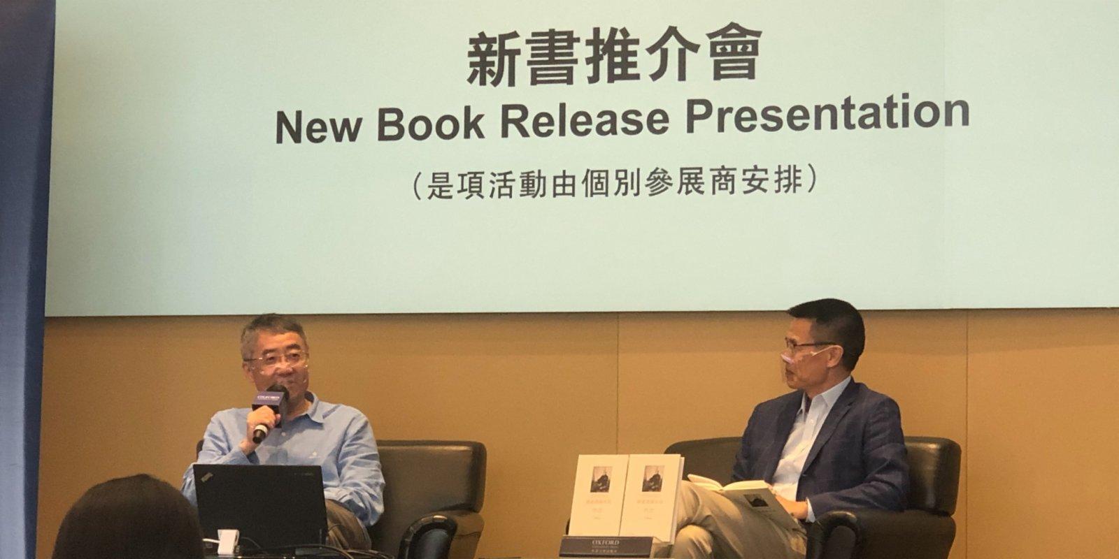 王強攜譯作《破產書商札記》現身書展講座 分享愛書人心得
