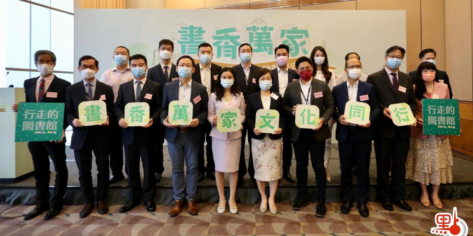 「書香萬家」公益活動傳播中華文化 出版文化界捐萬冊書入社區校園