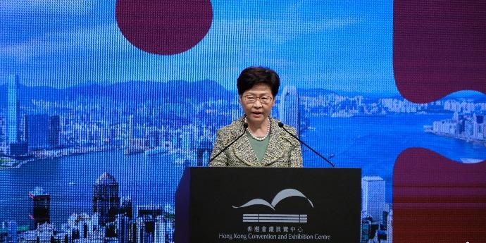 林鄭:政府四舉措助港發展中外文化藝術交流中心