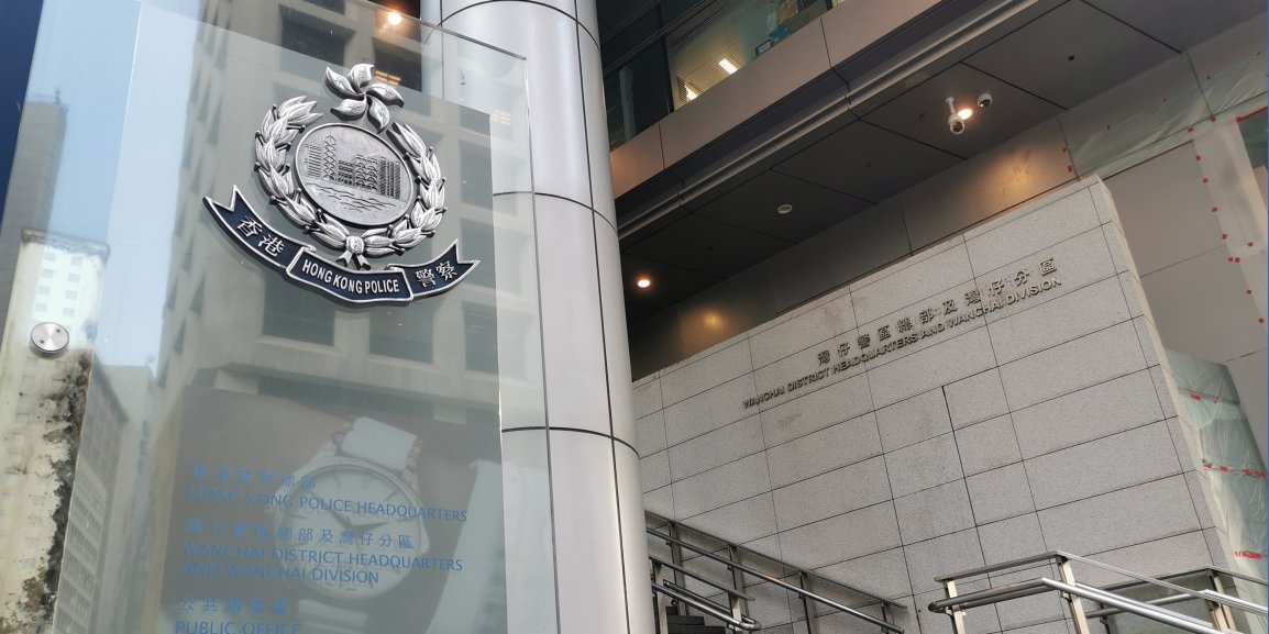 HK's crime rate dips 4.6% in first half
