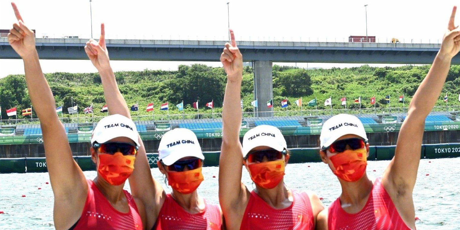 Team China win rowing women's quadruple sculls gold