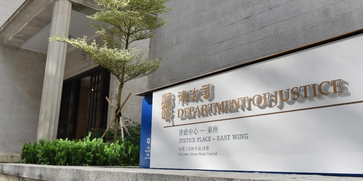 DOJ: Intimidation against HK judges unacceptable