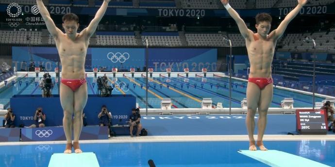 11th gold: China's Xi Siyang, Wang Zongyuan win men's diving at Tokyo Olympics