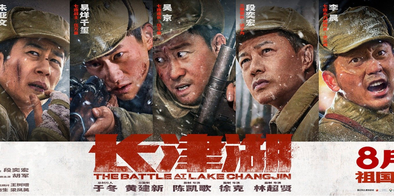 Chinese film on Lake Changjin battle slated for summer movie season