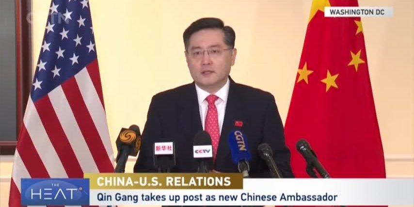 Watch This: New Chinese ambassador Qin Gang arrives in U.S. to resume office