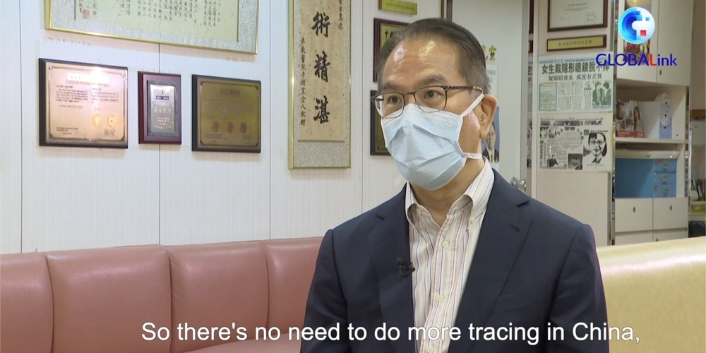 Watch This | No need for China to do second tracing, says expert