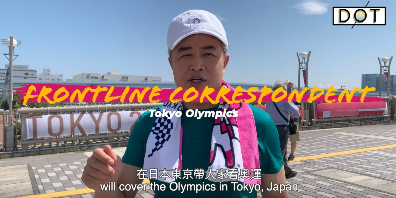 Frontline Correspondent   No audience allowed: Why does Japan hold Olympics still?