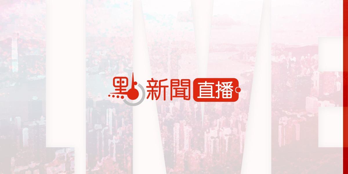 【點直播】8月3日 香港會計咨詢專家受聘儀式