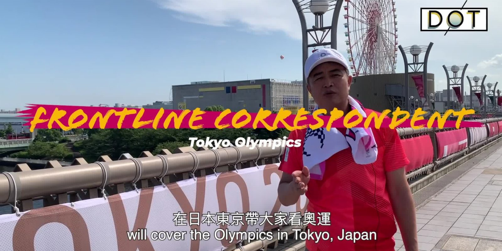 Frontline Correspondent   'Don't bite': Tokyo Olympic medals made from scrap home appliances?
