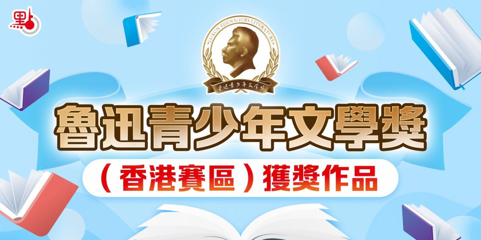 魯青獎獲獎作品|《記憶中的愛心傘》—— 韓知浥