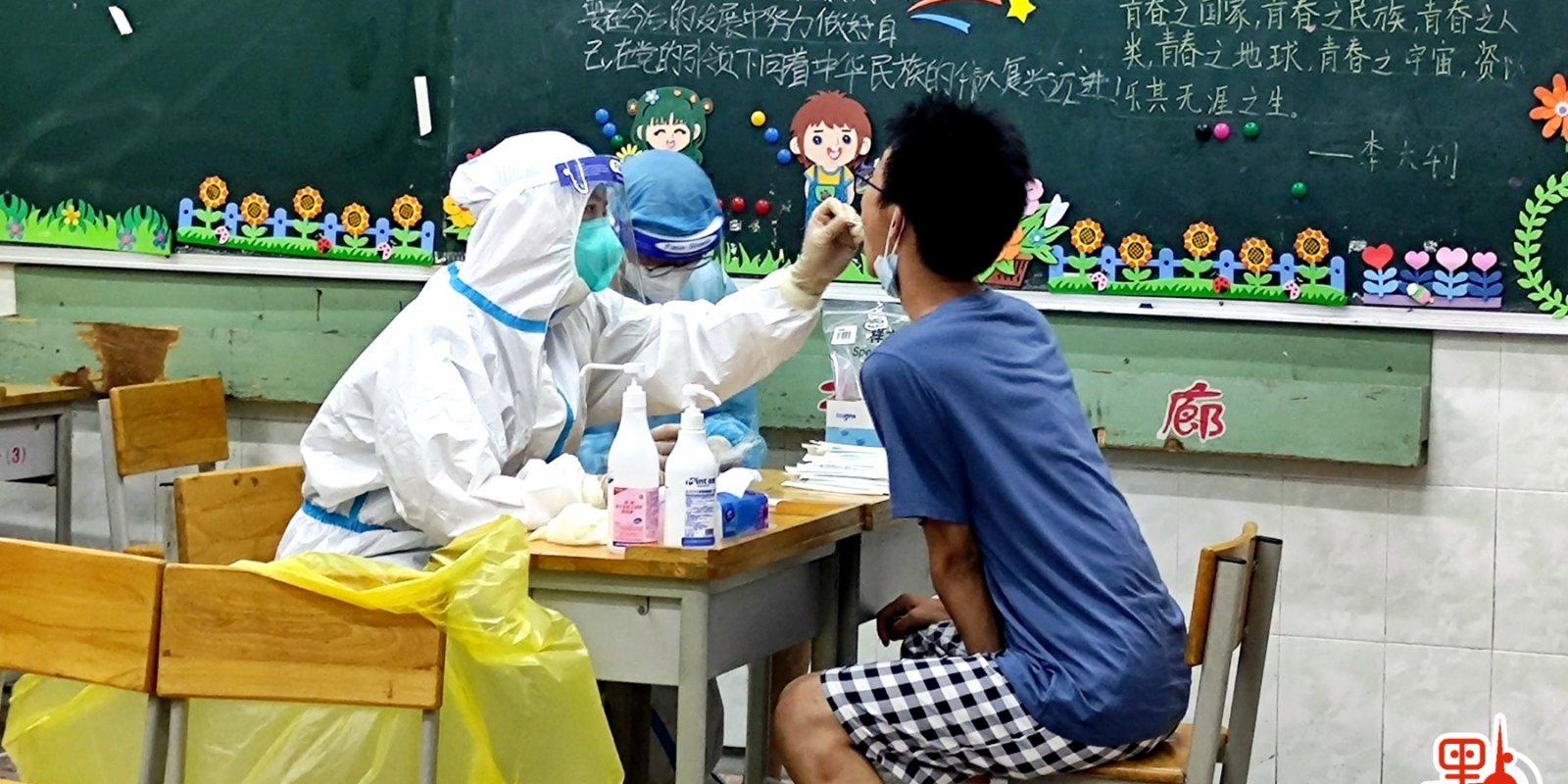 兩日內檢549萬人 南京第四輪檢測揭7宗確診
