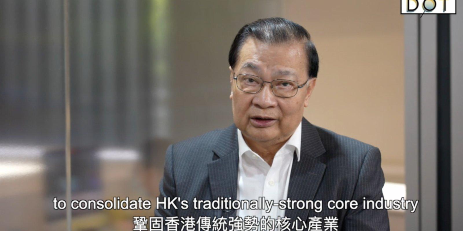 EyE on U 容來熙往 (精華片段) 譚耀宗講保持香港繁榮安定之竅門