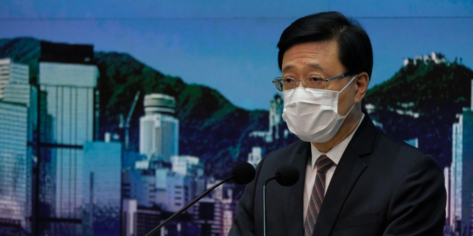 李家超:可批評政府   但不得危害國家安全