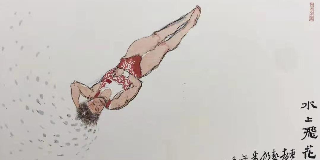 (多圖)何加林再寫奧運會:團結的力量