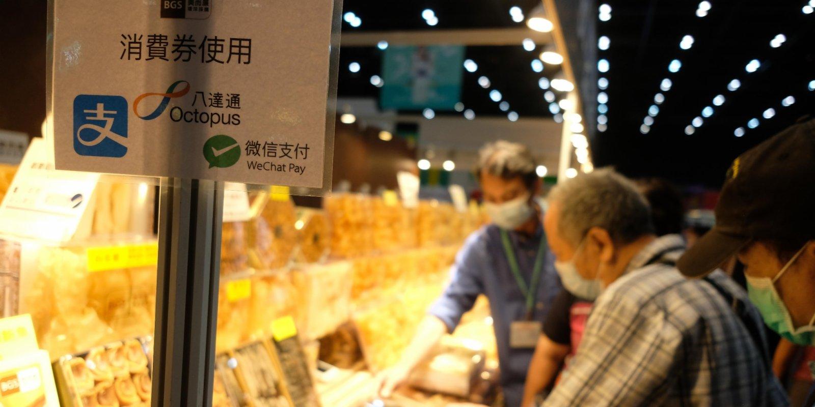 (多圖)工展會購物節今開幕 市民可用消費券