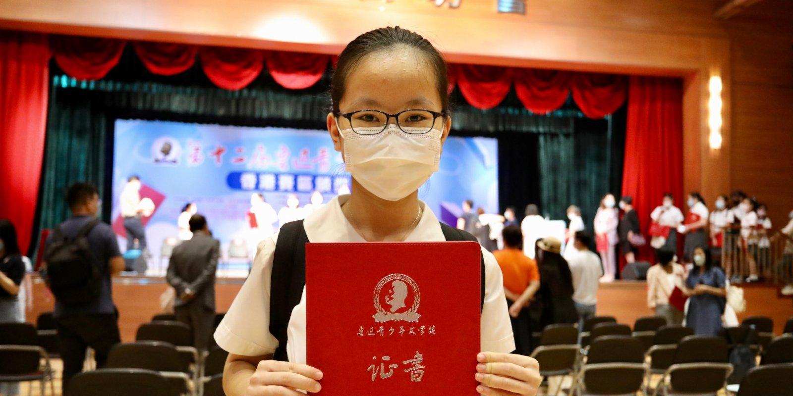 榮獲魯青獎香港賽區特等獎 他們這樣激勵青少年