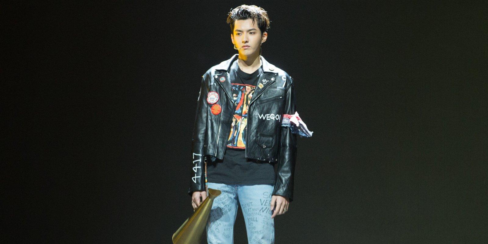 Chinese-Canadian pop idol Kris Wu arrested on suspicion of rape
