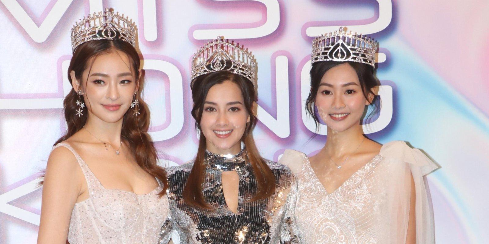 (多圖)香港小姐競選準決賽 嘉賓陣容星光熠熠