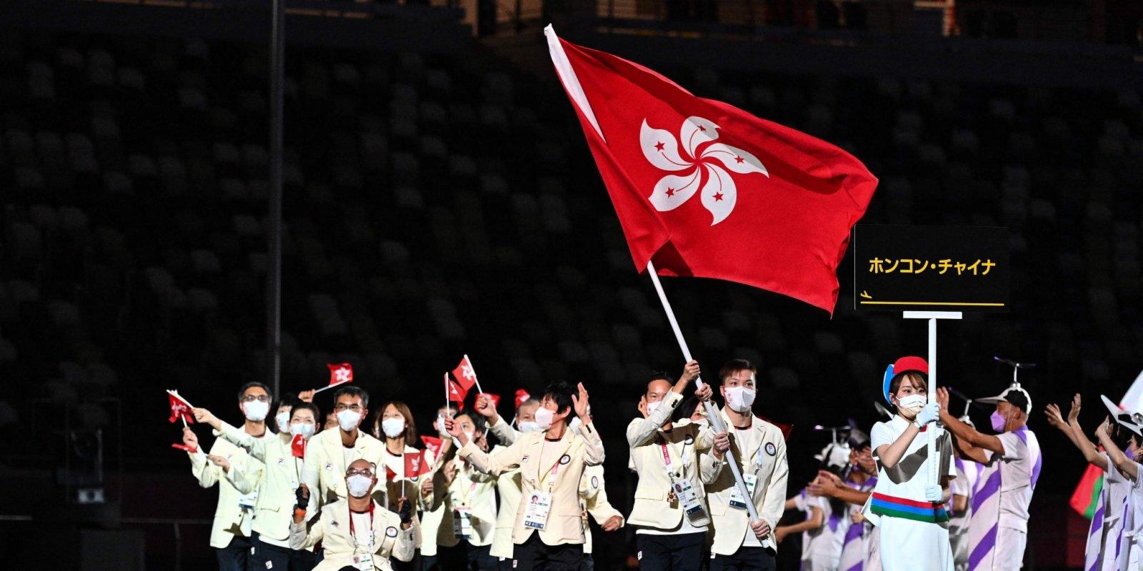 (多圖)東京殘奧揭幕 港隊任國芬許家俊持區旗入場