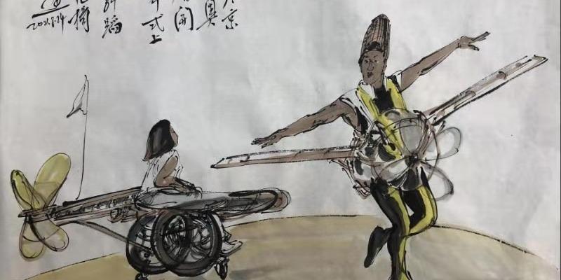 著名畫家范揚為東京殘奧會開幕式揮毫 讚運動員拚搏精神