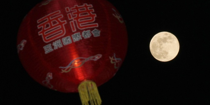 Concert to complement GBA's Mid-Autumn Festival holiday