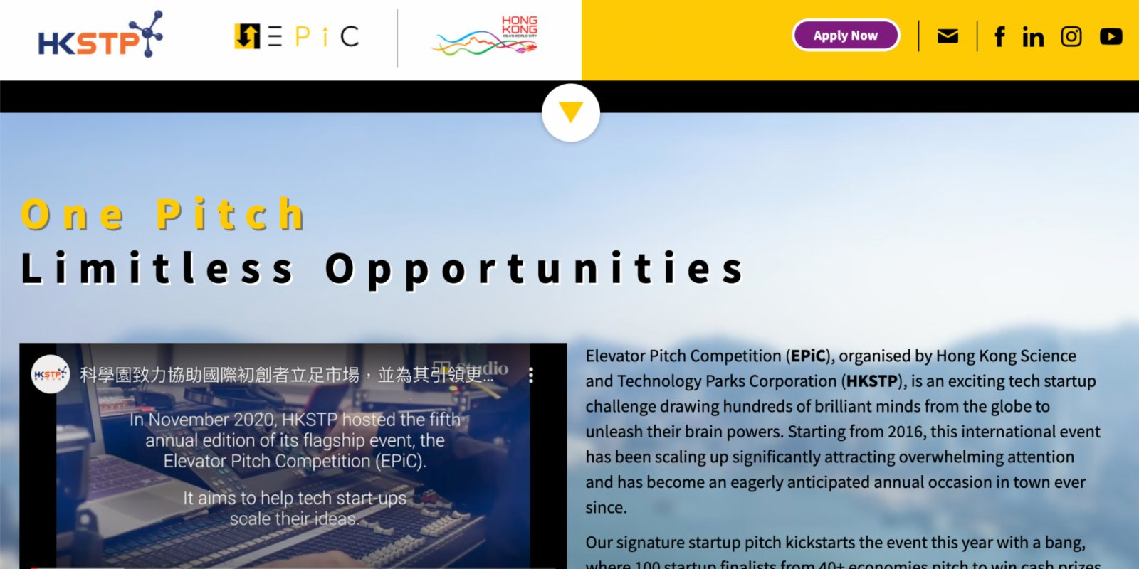 HKSTP invites the world's brightest innovators to join HK's first hybrid Elevator Pitch Competition 2021