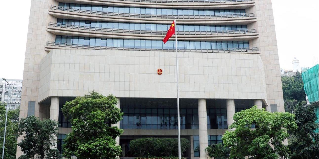 Liaison Office, HKMAO congratulate Macao SAR on smooth Legislative Assembly election