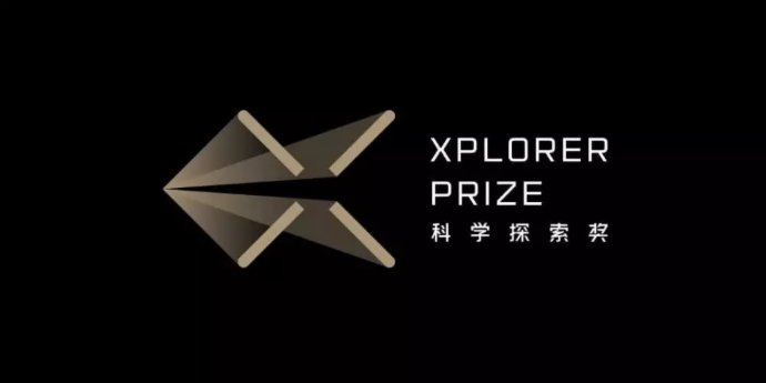 Three HK scientists win national science and technology award