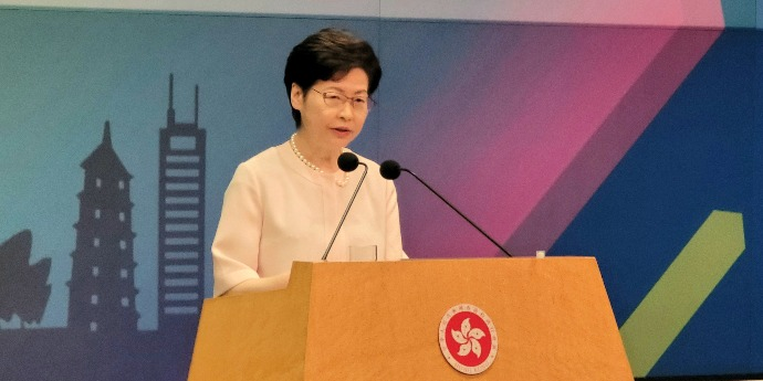Carrie Lam: Govt restructuring plan to be submitted to next term of LegCo