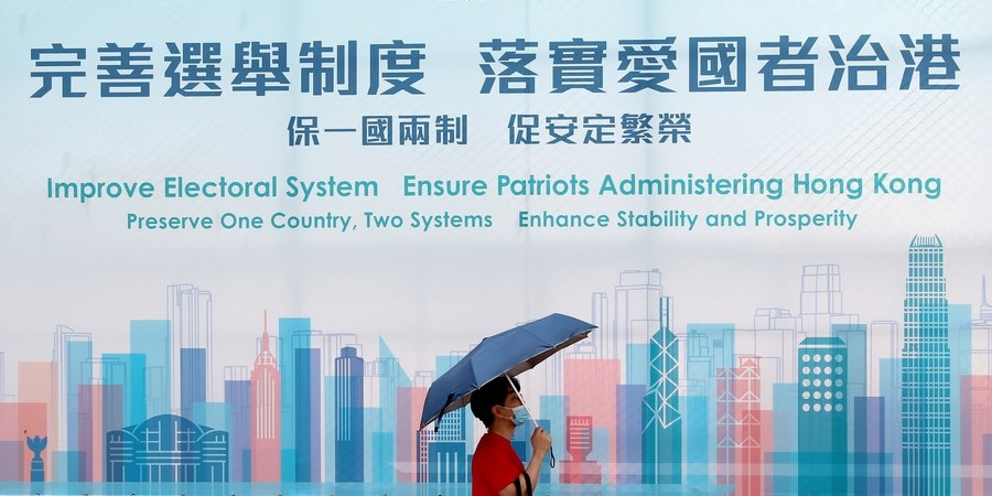 Election Committee elections: HK braces for a better future