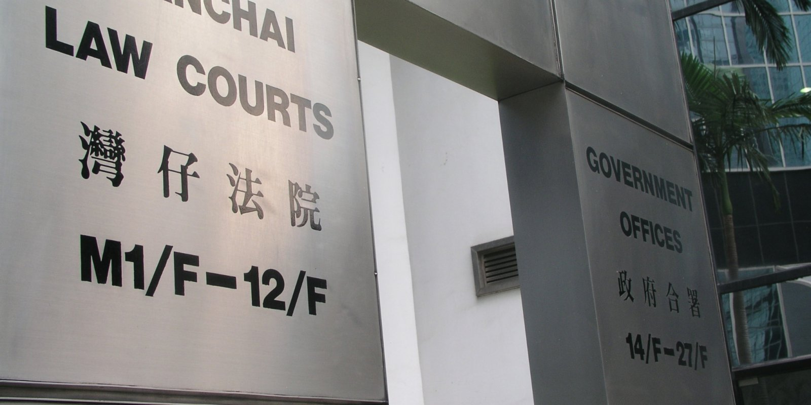 12 people sentenced for illegal assembly in HKSAR
