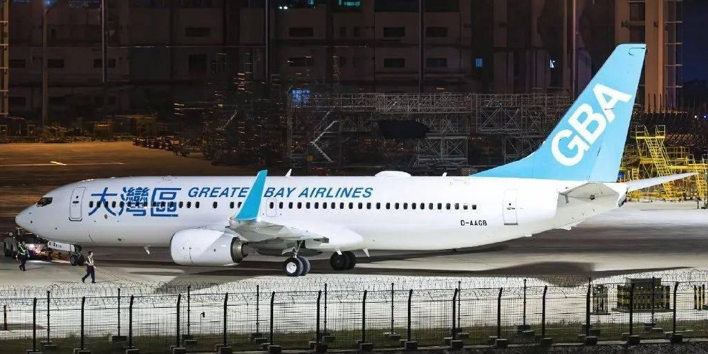 Greater Bay Airlines to seek earlier operations within 2021
