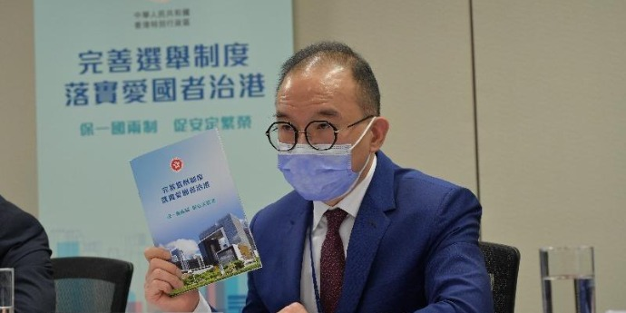 HK government strives for fair elections