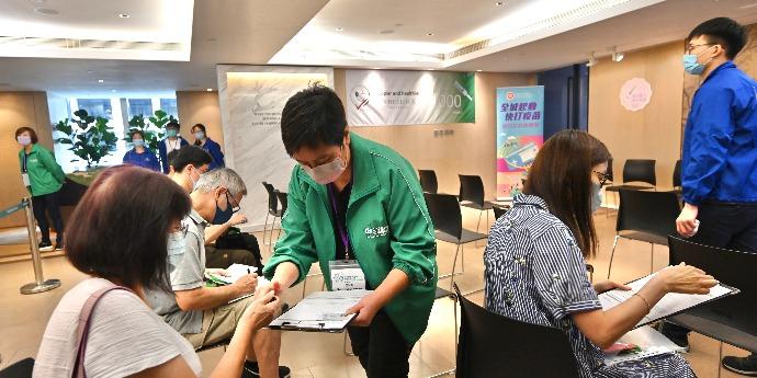 8.24 mn vaccine jabs administered in HK