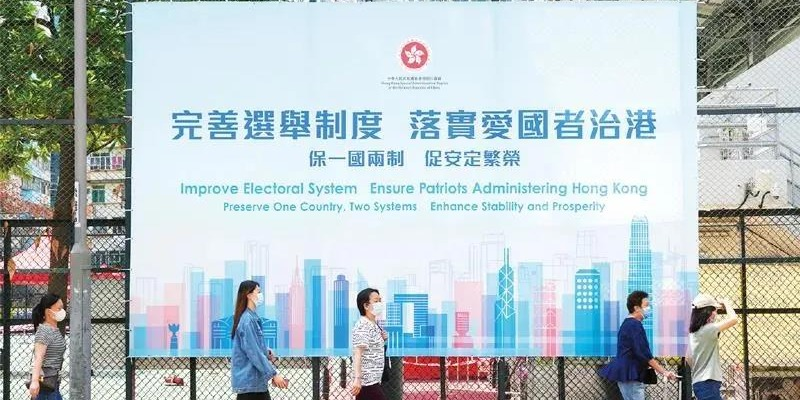 HK: Original ID required for voting in EC elections